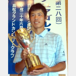 2008年四国アマチュアゴルフ選手権で、松山は最年少優勝(C)高知新聞/共同通信イメージズ