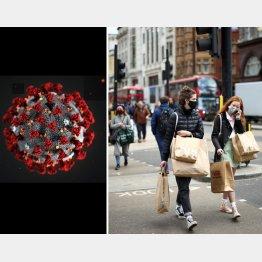 感染の広がりやすさは従来型より1・32倍も高い(英国ロンドンの街=右、新型コロナ変異種「N501Y」のイメージ(C)MAM/CDC)/(C)ロイター