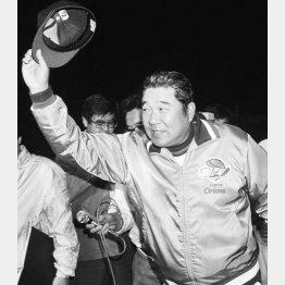 稲葉さんは我慢強く使ってくれた(近鉄を破り待望の初勝利を挙げ、ファンに手を振って笑顔で応えるロッテ・稲尾和久監督=1986年)/(C)共同通信社