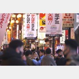 「密の画」を撮るのは大変(大阪・ミナミ)/(C)日刊ゲンダイ