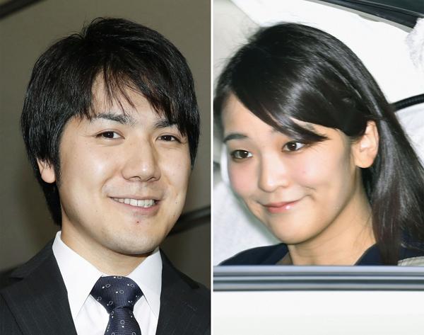 眞子さまと小室圭さん(C)共同通信社