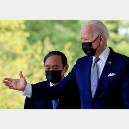 バイデン米大統領は五輪で言質与えず(左奥は、菅首相)/(C)ロイター