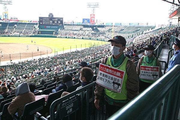 春の選抜高校野球大会は開催されたが…(C)日刊ゲンダイ