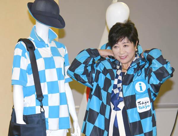 観光ボランティアのユニホームを着た小池都知事(C)日刊ゲンダイ