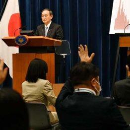 報道の自由度・日本67位「菅首相は改善に何もしていない」