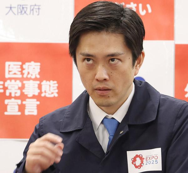 吉村大阪府知事(C)日刊ゲンダイ