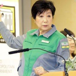 「バッハさん東京に来ないで!」小池知事が白旗を上げる日