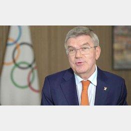安全性を強調するIOCのバッハ会長(IOC提供・共同)