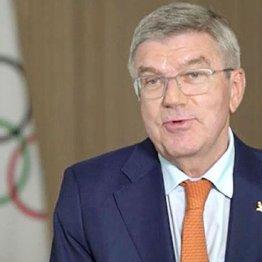 東京都の緊急事態宣言「五輪開催は無関係」IOCバッハ会長