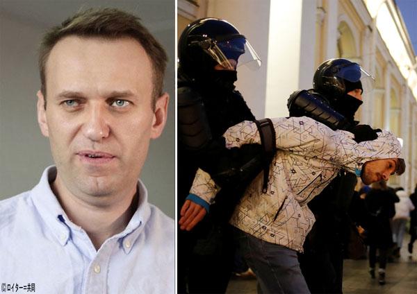 ロシア全土で1600人以上が拘束される(左は、反体制派指導者のナワリヌイ氏)/(C)ロイター