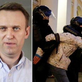 ロシア全土で1600人以上が拘束される(左は、反体制派指導者のナワリヌイ氏)