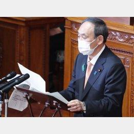 菅首相、「人類がコロナに打ち勝った証し」とひたすら言い続け(C)日刊ゲンダイ