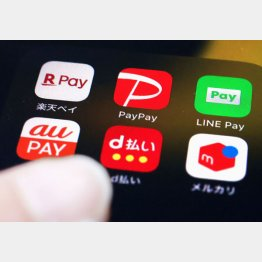 デジタル賃金になる?(スマートフォン用の決済アプリのアイコン)/(C)共同通信社