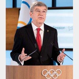 日本に丸投げ、腹の内は…(IOCのバッハ会長)/(C)ロイター