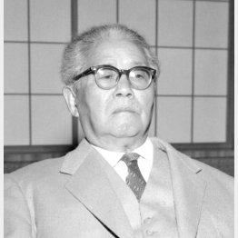 五島慶太氏(C)共同通信社