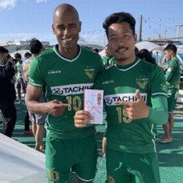 茂怜羅オズ選手(左)と山田貴仁選手