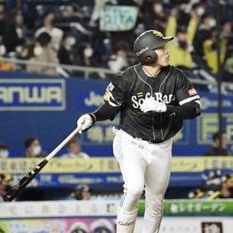 4年連続日本一ソフトBの強さは走塁…DeNA、日ハムでは無理