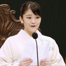 眞子さま「皇籍離脱願望」は伝統への抵抗 秋篠宮家を反映