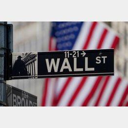 世界経済に目を向ける(C)ロイター