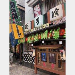昼夜通して営業中の浅草演芸ホール(25日)/(C)日刊ゲンダイ
