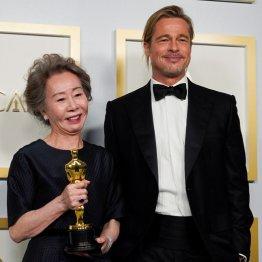 「ミナリ」ユン・ヨジョンが韓国人初アカデミー助演女優賞