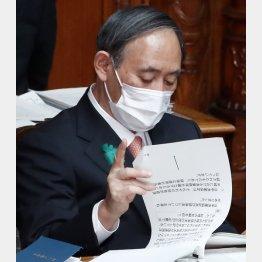 原稿を読むばかりの菅首相(C)日刊ゲンダイ