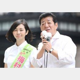 梅村議員の応援演説をする松井維新代表(C)日刊ゲンダイ