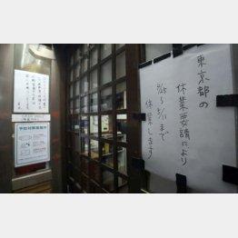 3度目の緊急事態宣言で、前回よりも苛烈な要請を強いられている飲食店(C)日刊ゲンダイ