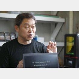 ダイモンの中島紳一郎社長(C)日刊ゲンダイ
