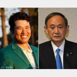 松山英樹(左)と菅首相(C)日刊ゲンダイ