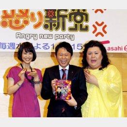 「怒り新党」制作発表(2011年撮影)/(C)日刊ゲンダイ