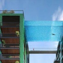 空中プールで泳ぐ? ロンドンの高級マンション2棟の屋上に