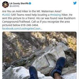 米国男性が山中で遭難し…衛星写真の解析で救出したスゴ技