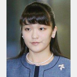 眞子さま(C)共同通信社