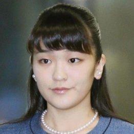 眞子さま最終手段「一時金」辞退…それでも小室さんは愛を貫ける
