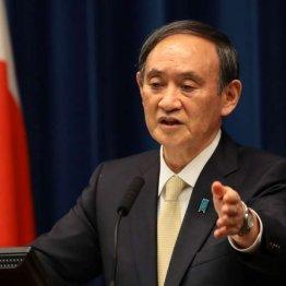菅首相はコロナから子どもを守る決意ゼロ!本紙質問に回答