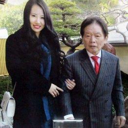 野崎幸助さん(右)と元妻の須藤早貴容疑者=2017年
