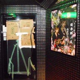 """歌舞伎町カリスマキャバ嬢の""""懺悔""""…衝撃の摘発から3カ月"""