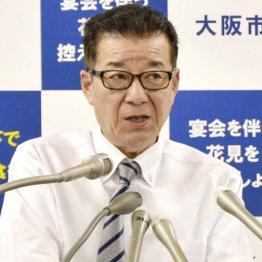 大阪・松井市長は緊急事態宣言解除後に「ジム通い」を再開