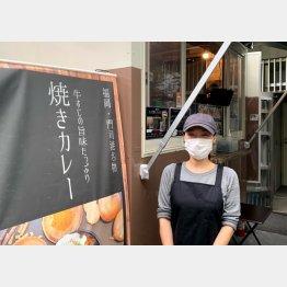 故郷の名物「焼きカレー」を販売する(C)日刊ゲンダイ