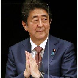 安倍前首相、発言の意図は…(C)日刊ゲンダイ