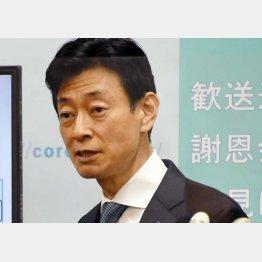子どもの対策はどうするの(西村康稔経済再生相)/(C)日刊ゲンダイ