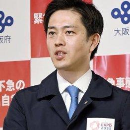 """「吉村知事はいちいち言い訳しない」松井市長""""擁護""""のウソ"""