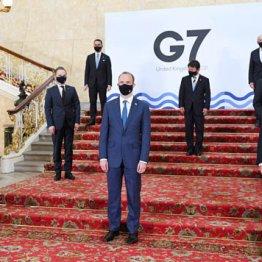 国民1人当たりGDPで「G7最下位」が示す日本の国のありさま
