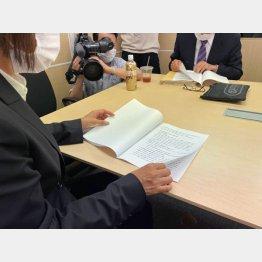国からの回答を確認する雅子さん(提供写真)