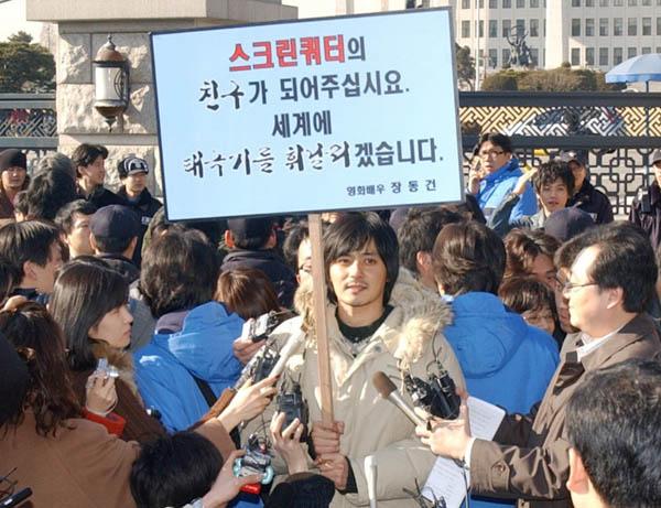 1人デモで抗議したチャン・ドンゴン(C)共同通信社