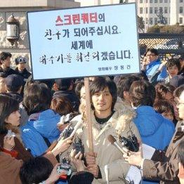 """「国産映画」保護政策の縮小も乗り越えた韓国映画の""""底力"""""""