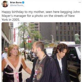 J.メイヤーが16年前に無視したファンに誕生日の歌で謝罪