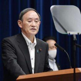 質問と答えまるで噛み合わず緊急事態宣言延長の菅首相会見