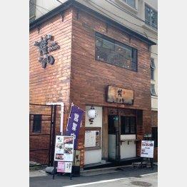 通常営業の和食店「権八 浅草吾妻橋」/(C)日刊ゲンダイ